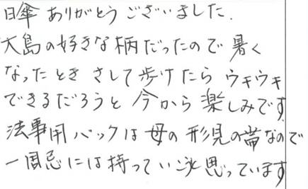 blog30.jpg